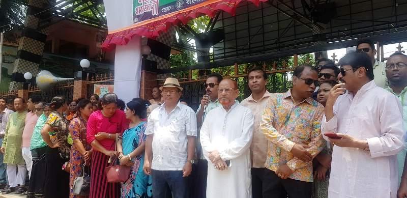 Demo demands release of kidnapped AL leader