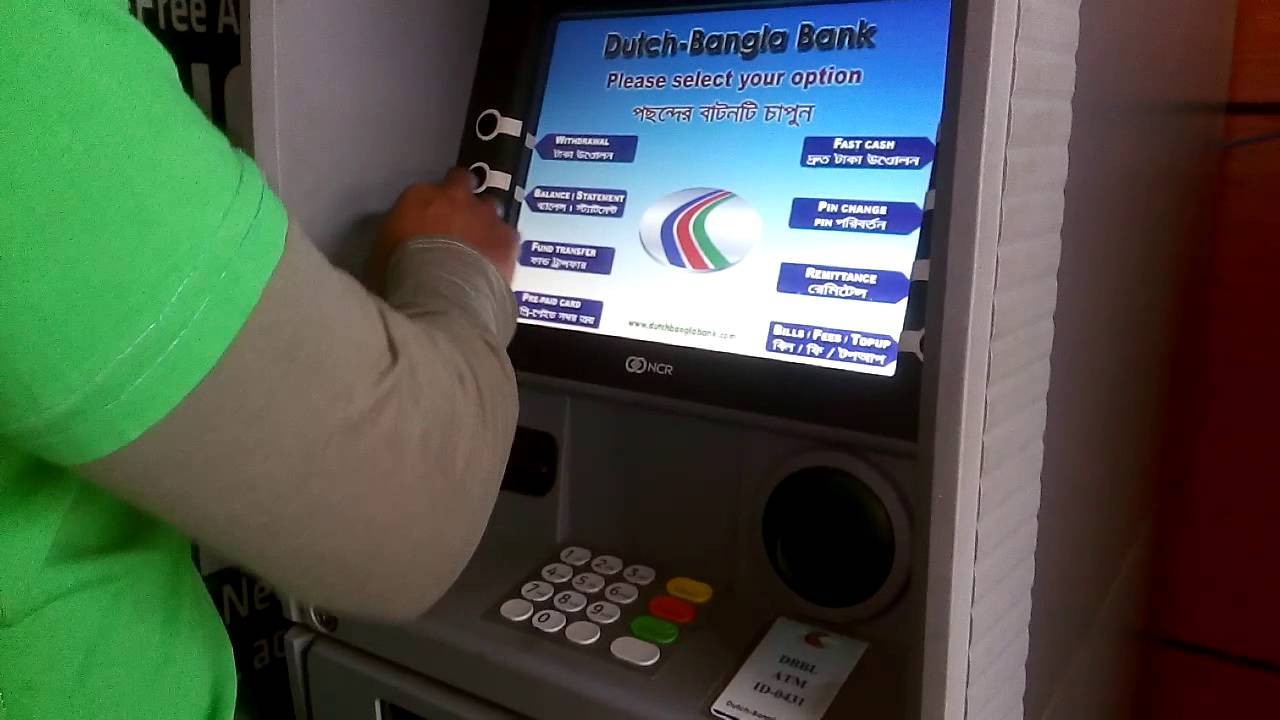 Ensure smooth ATM, MFS services during Eid vacation: BB