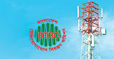 BTRC to note users' complaints thru public hearing June 12