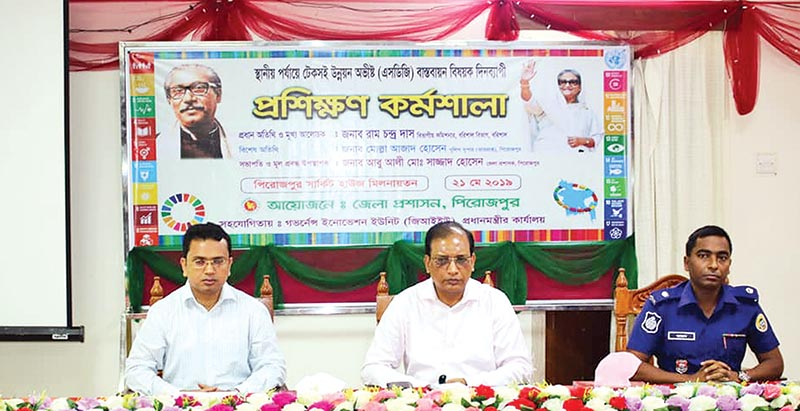 A day-long district level training workshop on sustainable development goals (SDGs) was held at Pirojpur Circuit House Auditorium in the town on Tuesday morning.	photo: Observer