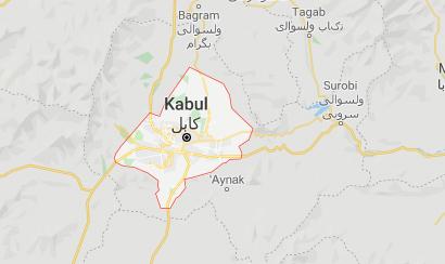 Suicide blast at Kabul military academy kills 6