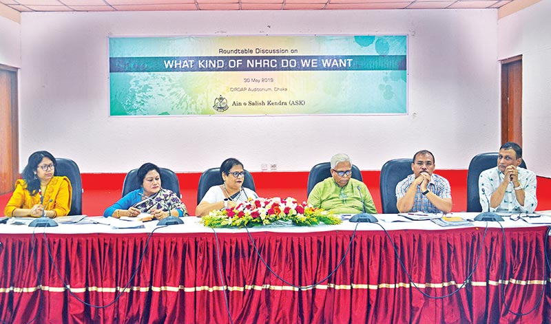 'What Kind of NHRC Do We Want'