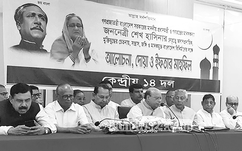 Iftar event of the 14-Party Coalition at the Awami League's headquarters