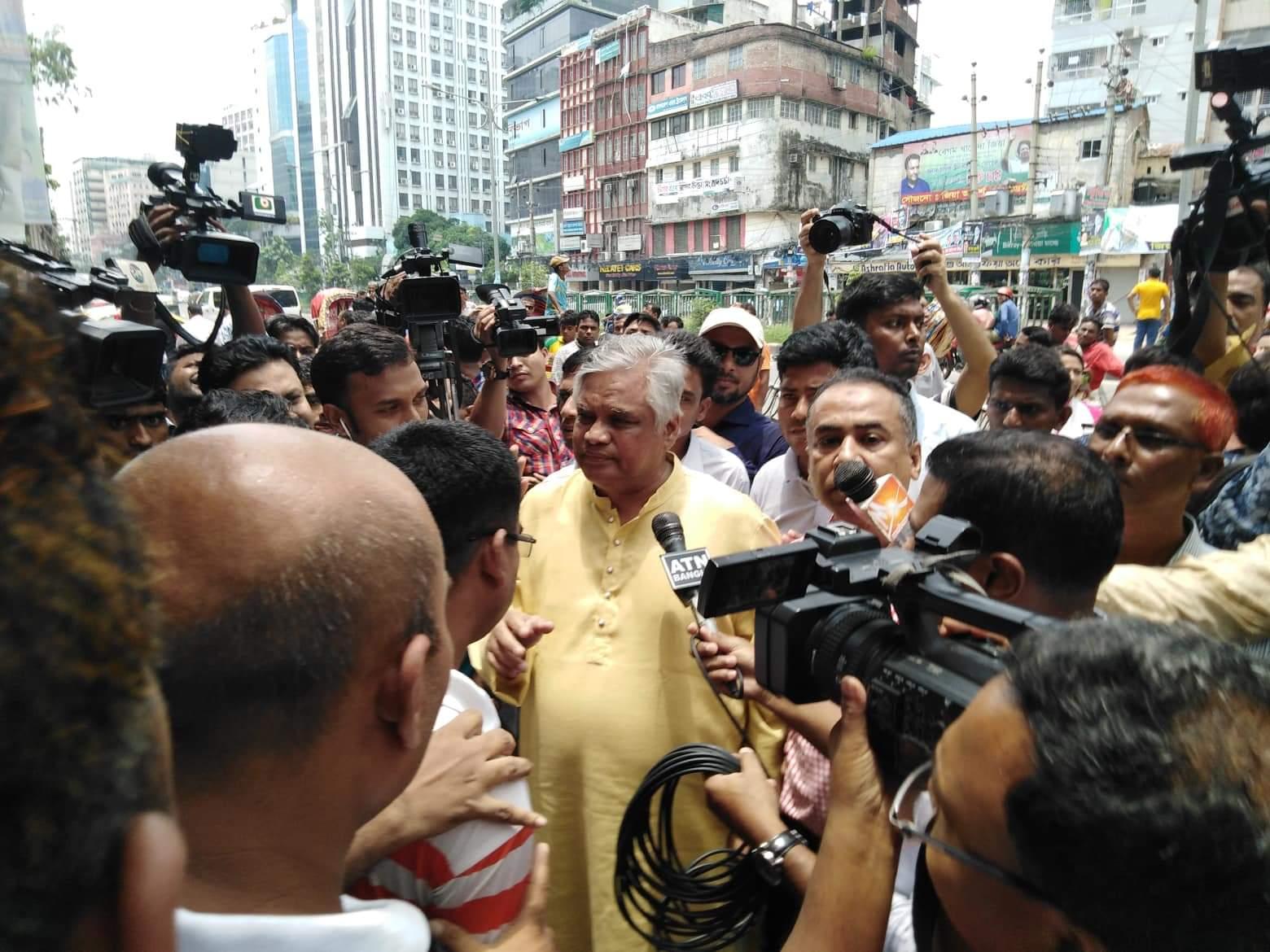 JCD men unlock BNP central office after 11 hours