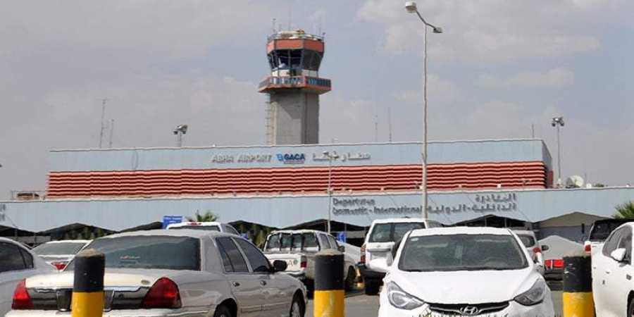 Abha International Airport
