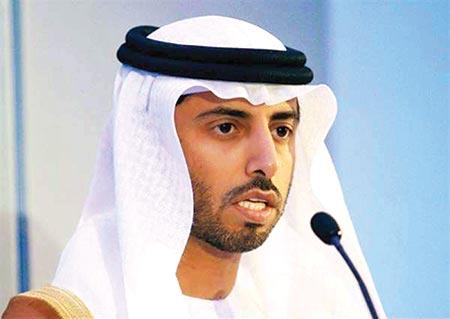 UAE Energy Minister Suhail bin Mohammed al-Mazroui.