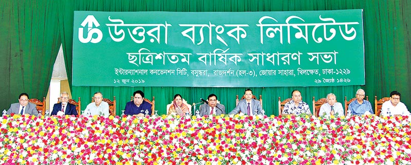 Uttara Bank Chairman Azharul Islam presiding over its 36th AGM at International Convention City, Bashundhara in the city's Khilkhet area on Wednesday in presence of a large number of shareholders.	photo: Bank
