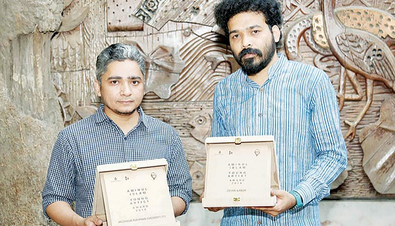 Aminul Islam Young Artists Award conferred