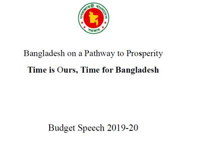 Budget Speech 2019-20
