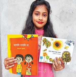 Children get books as Eid salami