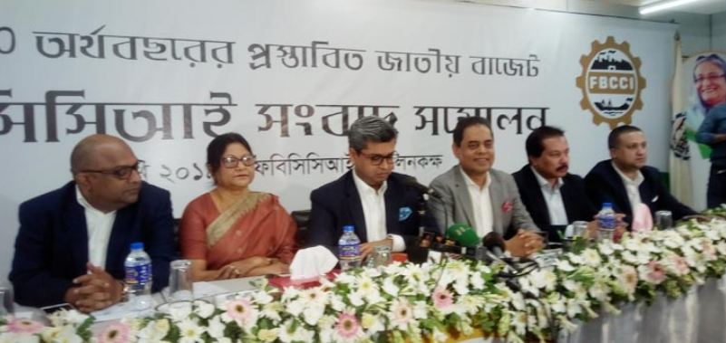 Proposed budget people oriented, business friendly: FBCCI