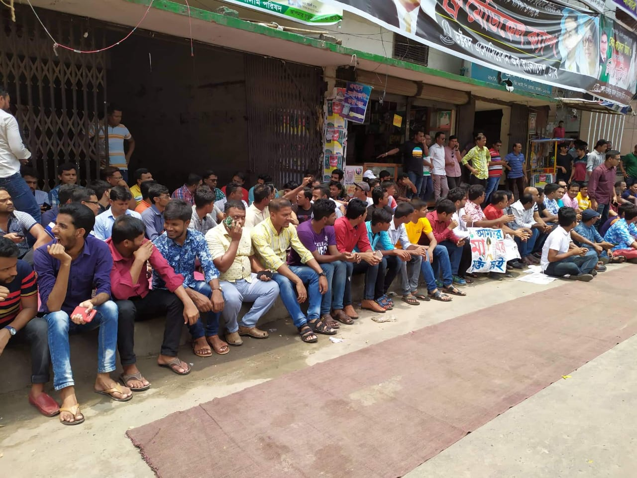 JCD activists protest in front of BNP HQ