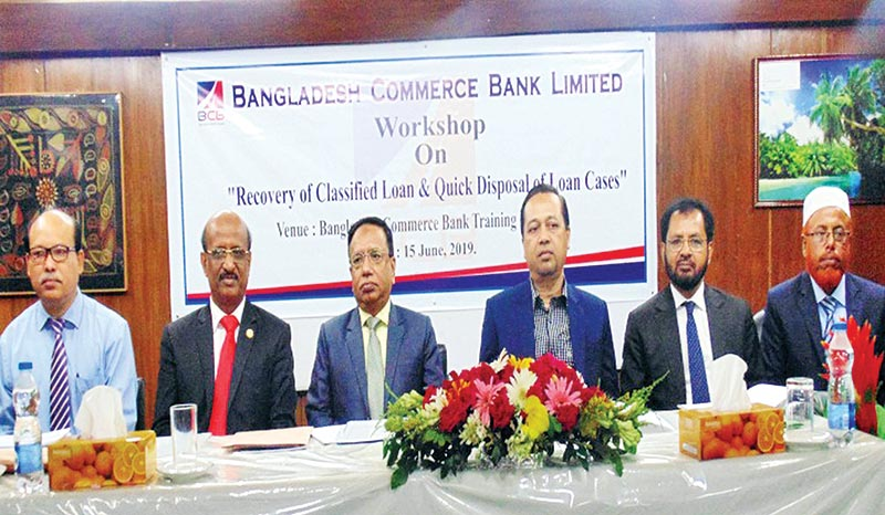 Chairman of Bangladesh Commerce Bank Limited