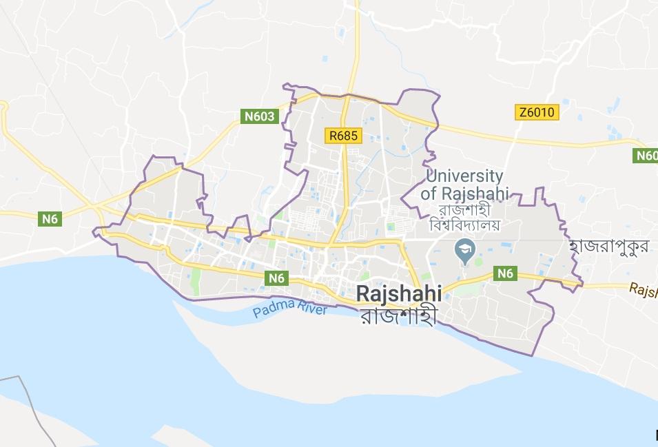 Man held with '2.3 kg heroin' in Rajshahi