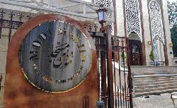 India mosque named after Modi?
