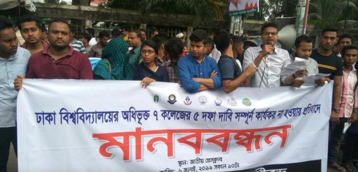 DU-affiliated college students seek implementation of demands