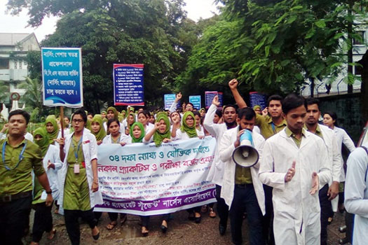 Sylhet Nursing College students stage demo