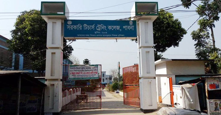 Pabna TTC principal sent to jail in attempted rape case