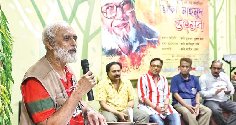 Poet Mohammad Nurul Huda speaking at the memorial programme
