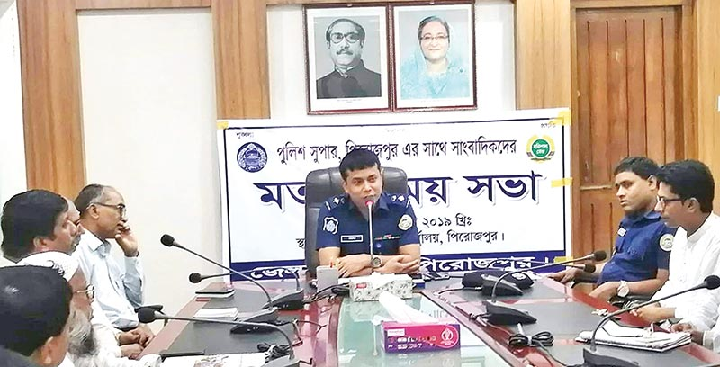 New Pirojpur SP Md Haiatul Islam exchanging views with local journalists