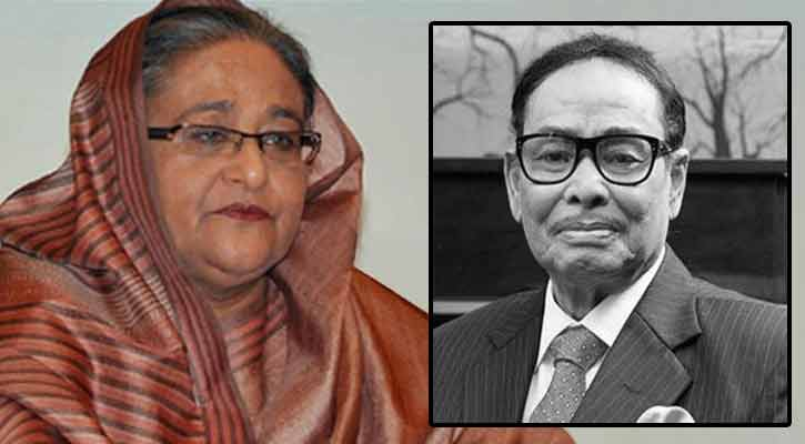 PM Hasina mourns Ershad's death