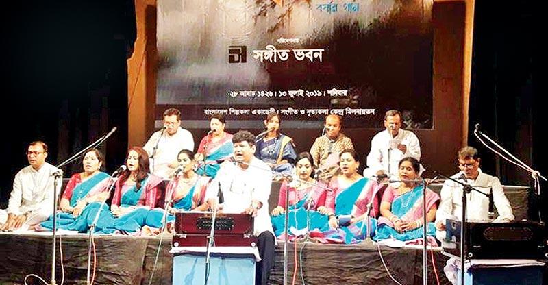 Sangeet Bhaban presents Tagore, Nazrul songs for Rainy Season