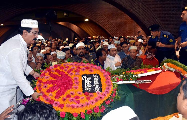 HM Ershad's 2nd janaza held at Jatiya Sangsad