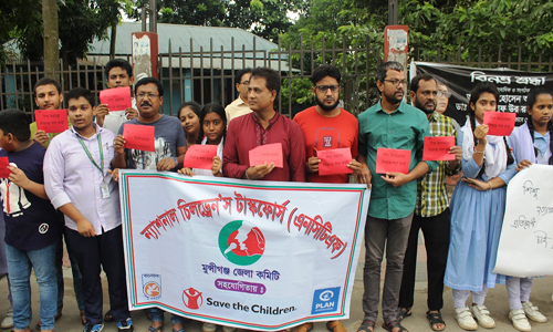 Human chain protests child rape, torture and murder