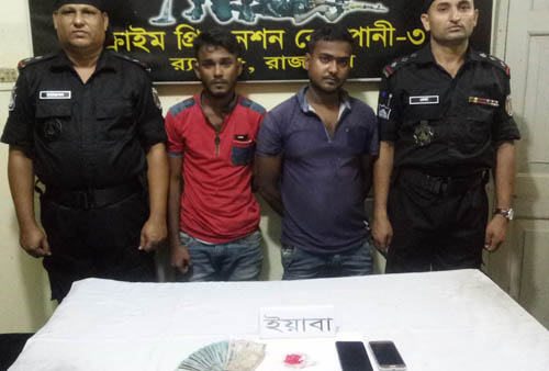 2 drug dealers held in Joypurhat