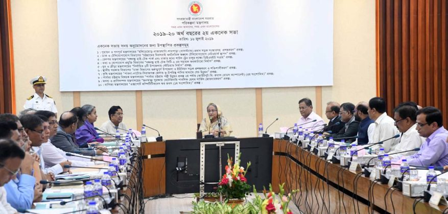 Ecnec clears 8 projects involving Tk 5,142 cr