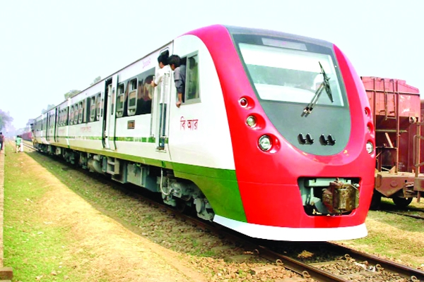 PM directs to stop buying Demu train
