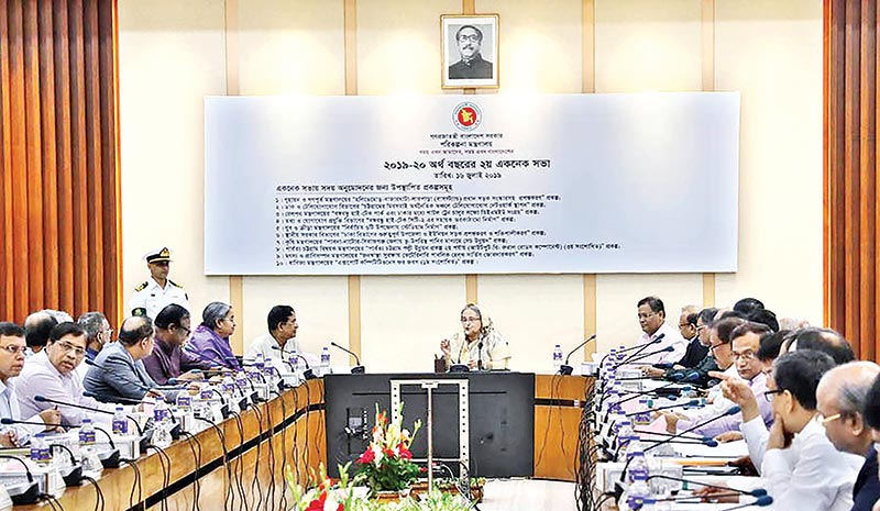 Prime Minister Sheikh Hasina presiding over the ECNEC meeting at the NEC Conference Room at Sher-e-Bangla Nagar in Dhaka on Tuesday.