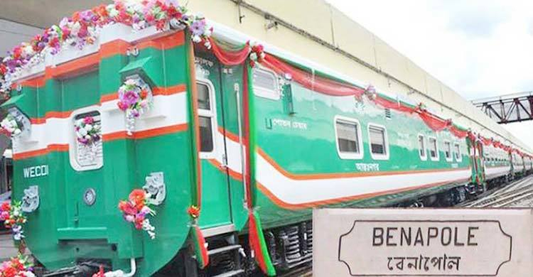 PM flags off 'Benapole Express'