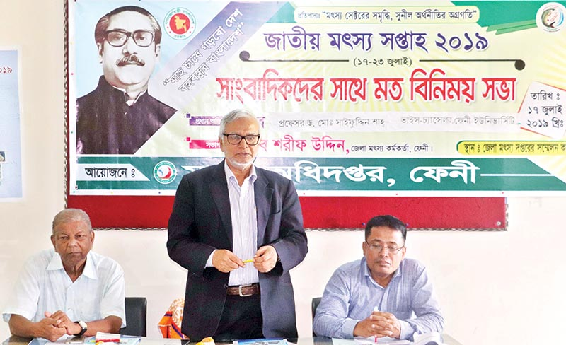 To mark the National Fisheries Week-2019, Feni District Fisheries Officer Sharif Uddin