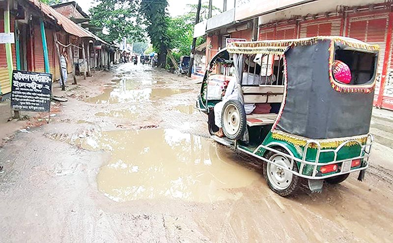 People suffer for deplorable roads at Bauphal