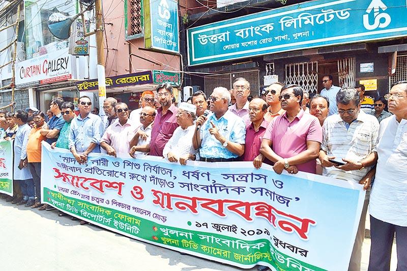 Khulna Mayor speakes at a human chain