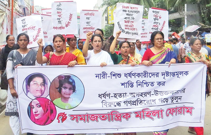 Social Women Forum brings out a protest procession from in front of the National Press Club demanding exemplary punishment for rapists and killers. photo: observer