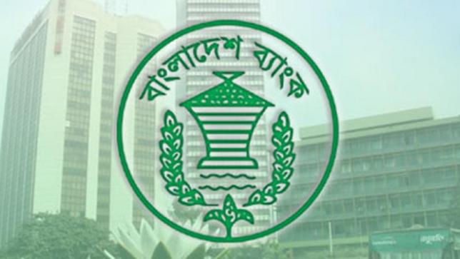 BB asks banks to open monitoring cell for classified loans