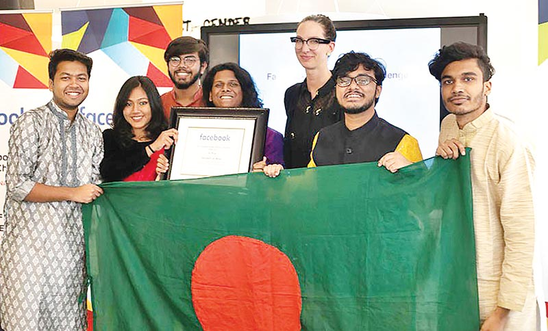 DU students win designing contest