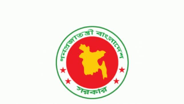 Circular issued to create mass awareness