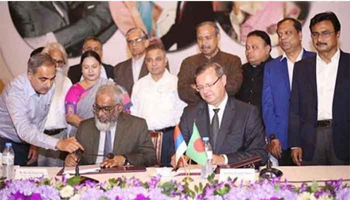 Nuclear fuel supply deal for Rooppur Power Plant signed