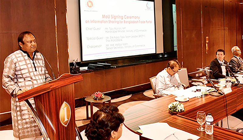 Commerce Minister Tipu Munshi speaking as the chief guest at a MoU signing ceremony in the capital on Thursday.