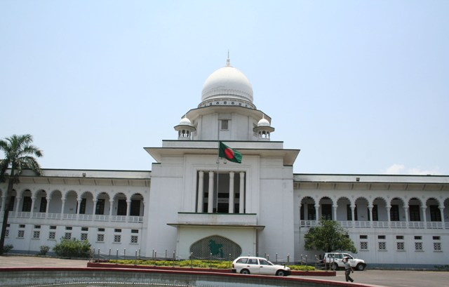 Hearing on govt appeal Aug 19