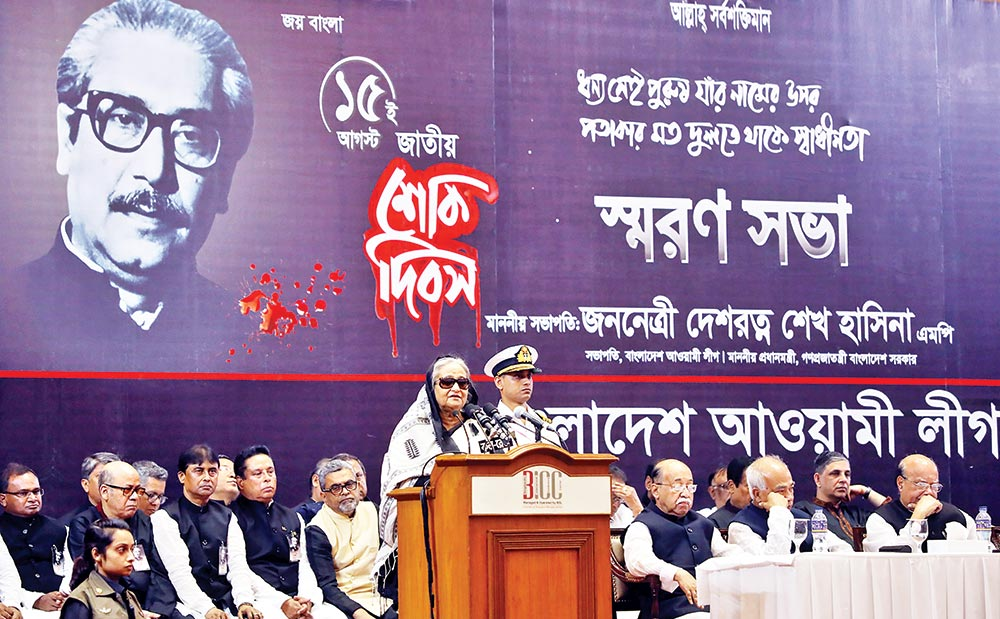 Prime Minister Sheikh Hasina addresses a discussion meeting organised by Awami League, marking the National Mourning Day and the 44th martyrdom anniversary of Father of the Nation Bangabandhu Sheikh Mujibur Rahman at Bangabandhu International Conference Centre on Friday.	photo : BSS