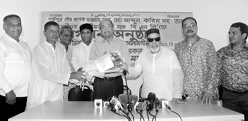 Former acting-mayor of Gazipur  joined BNP