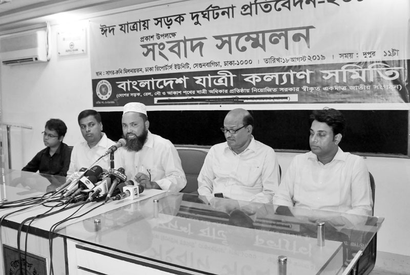 Bangladesh Jatri Kalyan Samity, a passengers' welfare platform, organised a press conference