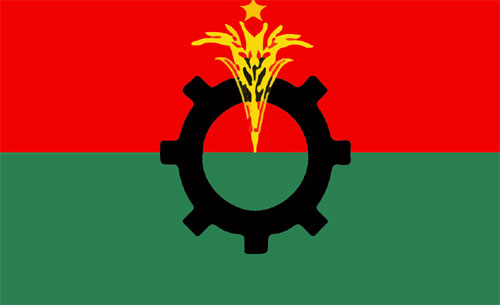 Founding anniversary: BNP chalks out 2-day programmes
