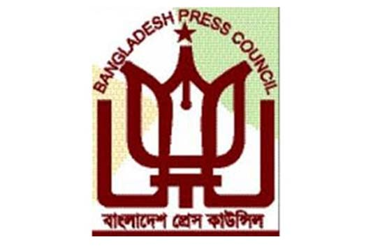 Press Council's instruction for court reporting