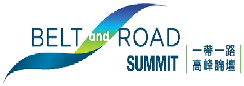 4th BR Summit in Hong Kong set for next month