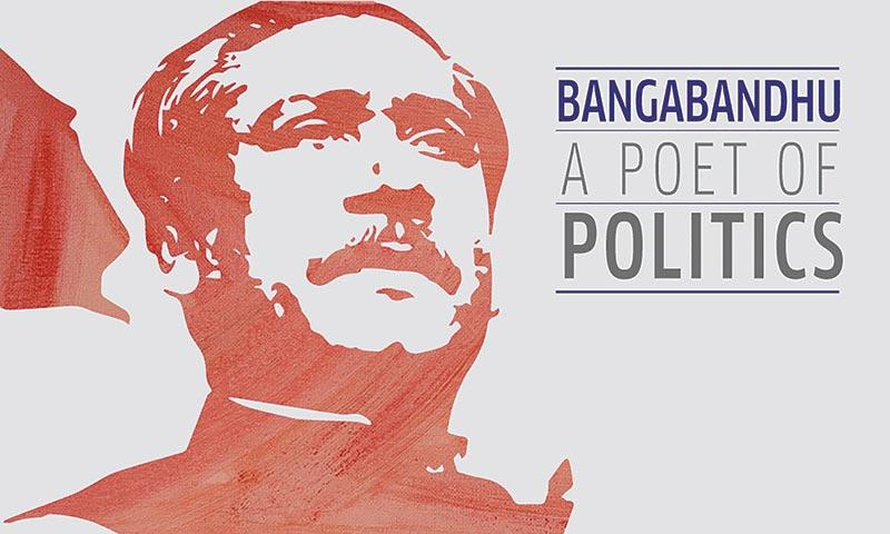Bangabandhu remains alive digitally